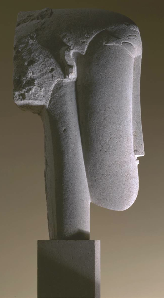 head made of limestone