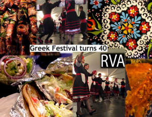 greek festival 2015 rva