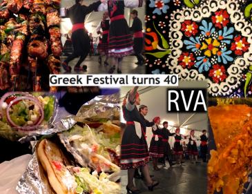greek festival 2015 rva